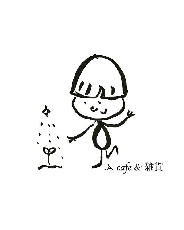 【今泉のプライベートサロンmiroa】.A cafe&雑貨が9月10日にopen❤️
