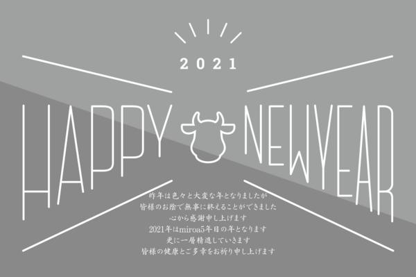 2021年もよろしくお願いします♫【今泉のプライベートサロンmiroa】